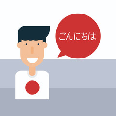 Japanese flat design illustration