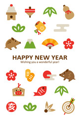 Boar & New Years Luck Vertical