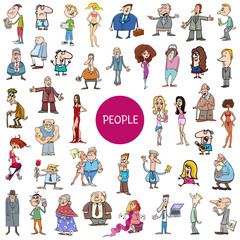 cartoon people characters huge set