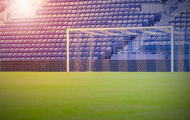 Football field or soccer stadium