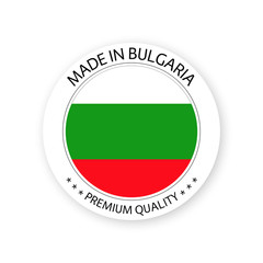 Modern vector Made in Bulgaria label isolated on white background, simple sticker with Bulgarian colors, premium quality stamp design, flag of Bulgaria