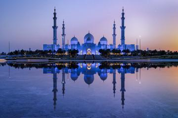 Grand Mosque Abu Dhabi, UAE Papier Peint