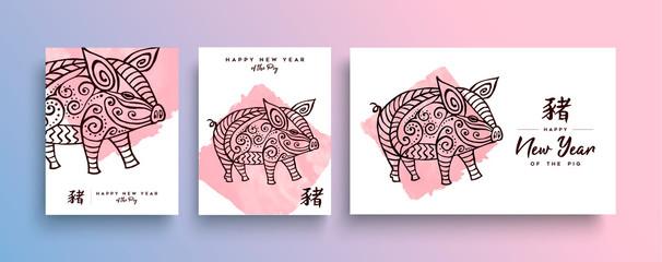 Chinese New Year 2019 hand drawn greeting card set