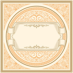 Ornate decorative vintage blank card