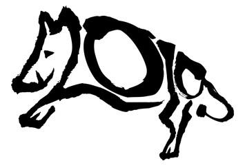 2019年賀状亥年筆文字漢字白色背景横位置