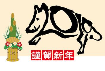 2019年賀状亥年筆文字漢字ベージュ色背景横位置