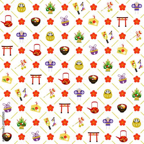 和の梅の花 無料イラスト愛