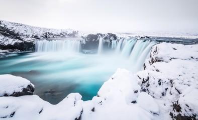 View of Godafoss waterfall iceland