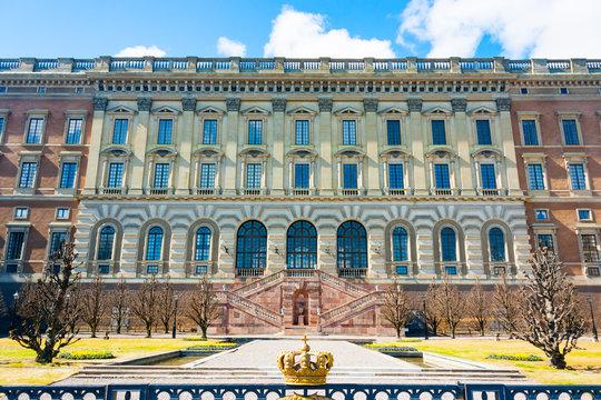 Stockholm Royal Palace facade horizontal view