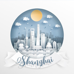 Fototapete - World famous landmark of Shanghai, China with white frame and label. Travel postcard and poster, brochure, advertising Vector illustration.