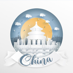 Fototapete - World famous landmark of China with white frame and label. Travel postcard and poster, brochure, advertising Vector illustration.
