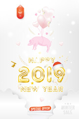 Sale Banner Happy new year 2019 with original gold shining font and super offer 25% Postcard with pink pig zodiac sign and with balloons in the form of hearts on background with ribbons