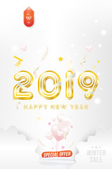 Sale Banner Happy new year 2019 with original gold shining font and super offer 70% Creative template with decoration elements. Flat vector illustration EPS10