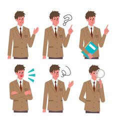 男子学生 表情 イラスト セット