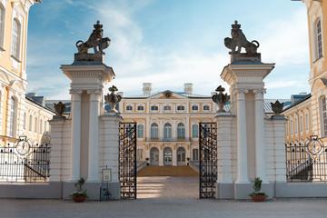 Rundale Palace Entrance Gates Fototapete