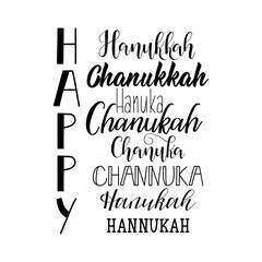 Happy Hanukkah. Jewish holiday. Vector illustration. Isolated on white background.