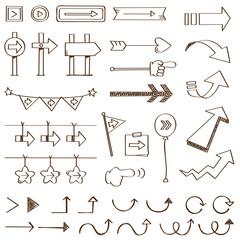手書き風 矢印 セット