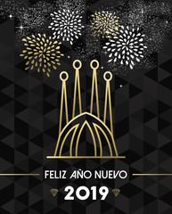 New Year 2019 spain sagrada familia travel gold