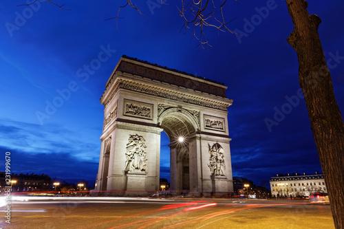 Arc de Triomphe, Paris, France - March 11, 2018: Arc de