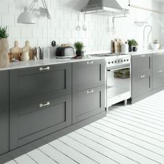 Modern Kitchen Arrangement (focus)
