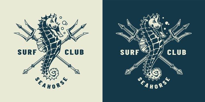 Vintage monochrome nautical logo