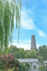 tower in Wtown Beijing,China