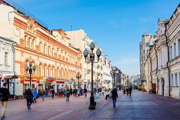 Moscow, Russia, Morning on Arbat street. Arbat street is an old, very popular pedestrian street in one of the historical districts of Moscow.