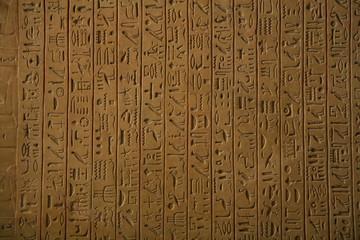 エジプトの象形文字の石板