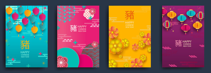 Happy chinese new year, year of the pig. Set of cards. Pig -symbol 2019 New Year.Template banner, poster in oriental style. Japanese, chinese elements. Vector