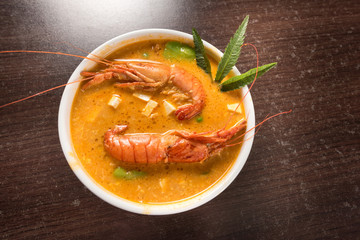 "Peruvian Food: Prawns soup, called ""Chupe de Camarones"""