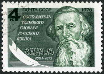 USSR - 1976: shows Vladimir Ivanovich Dal (1801-1872),  Russian language lexicographers