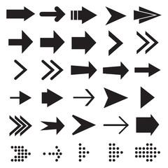 Set of black arrow icon for design