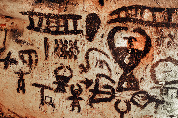 Neolithic drawings on the walls of Magura cave