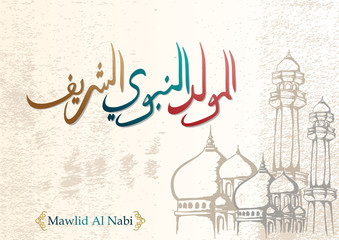 Vector of mawlid al nabi. Celebration greeting design with translation Arabic- Prophet Muhammad's birthday in Arabic Calligraphy style