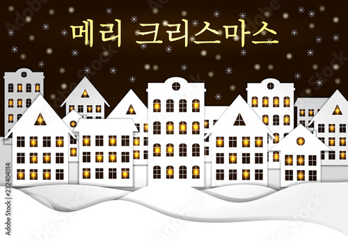 Merry Christmas In Korean.Vector Merry Christmas On Korean Language Greeting Card