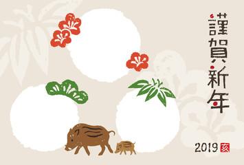 亥年 写真フレーム付き猪親子の年賀状イラスト