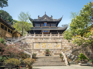 """Huishan Temple in Wuxi, China. (The English translation of the text means """"Buddhism comes from the west of China"""".)"""