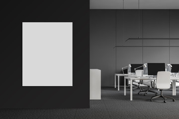 Gray manager office interior, poster