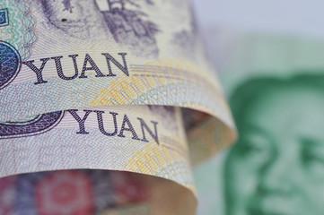 Yuan, Renminbi, Währung, Volksrepublik China, Volkswährung, Devisen, Geld, Wechselkurs, Kapital, Finanzen, Währungspolitik, Zentralbank, Finanzmarkt, Leitwährung, Zahlungsverkehr, Banknoten