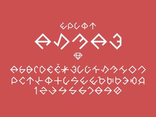 Diamond Cyrillic vector alphabet
