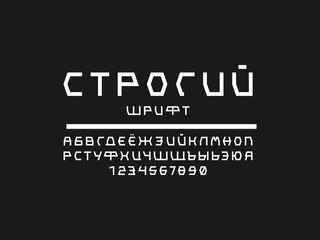 Strict. Cyrillic vector alphabet