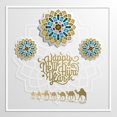 Happy New Hijri Year floral grreting line morrocan pattern with arabian traveller on camel