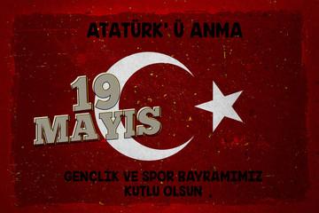 Türkiye Bayrağı, Türkiye Cumhuriyeti & 3D Bayrak Tasarımı