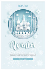Fototapete - Winter in Russia for travel and tour advertising concept with world famous landmark in paper cut style vector illustration.