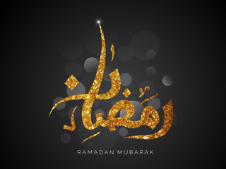 nice and beautiful abstract or poster for Ramadan Mubarak or Eid Mubarak with nice and creative design illustration.