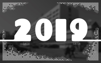 New Year 2019. Calendar. Rooms White numbers, merry Christmas. Festive modern minimalist. Black and white photo, background. Touch screen. Banner, poster, figures, bee honeycomb, illustration flat des