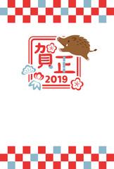 2019年亥年 イノシシの年賀状テンプレート