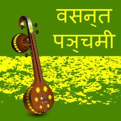 Vasant Panchami. Concept Indian religious festival. Mustard field, name of the holiday in Hindi, musical instrument Veena.