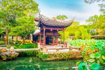 Museum of landscape architecture, Suzhou, China
