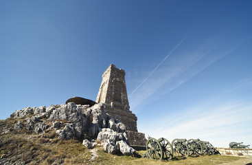 Monument Shipka Bulgaria